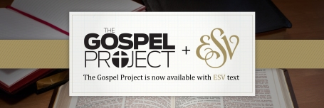 ESV TGP Banner. Now Available